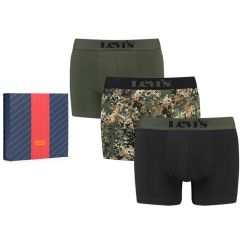 giftbox 3-pack dotted camo multi